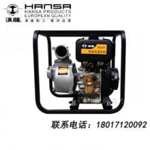 供应家用柴油水泵