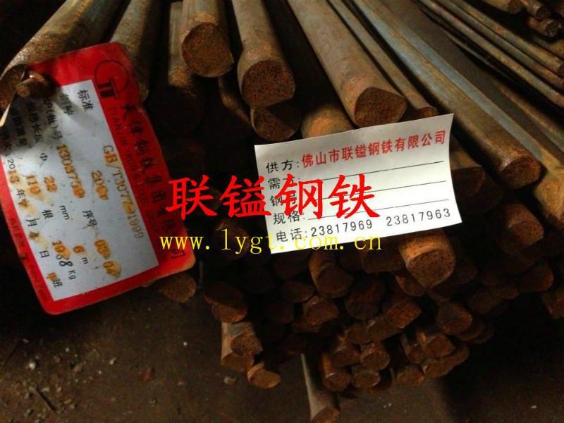 联镒Q235碳素结构钢精轧Q235无缝钢管Q235低碳钢管