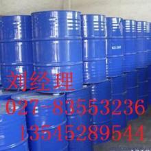 供应磷酸二氢钠湖北生产厂家