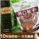 东北黑龙江野生松子松树子图片