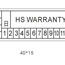 供应设备保修标签印刷