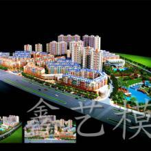 供应简阳建筑模型制作,沙盘模型,建筑模型,模型