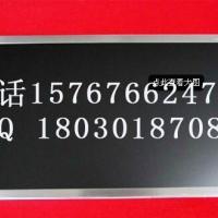 供应15寸液晶屏AC150XA02