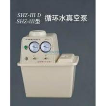 供应安徽真空泵报价SHB-3多用真空泵