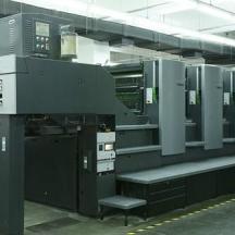 供应德国日本二手印刷机进口报关