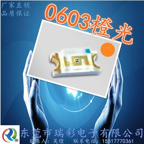 供应0603橙光LED贴片封装工厂直销供应高品质0603 橙色 橙灯