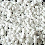 白色无黑点共聚PP再生料洗衣机桶料图片