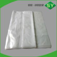 供应直销锐铭平口袋 透明塑料袋 服装包装袋 东莞厂家定做直销
