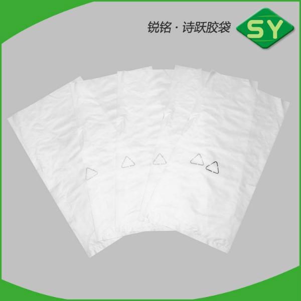 提供优质胶袋 PE平口袋 PE透明五金零件包装袋 各类平口袋