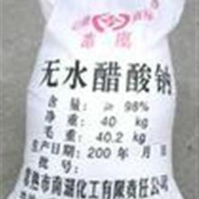 供应用于酸度调节剂的上海蒙究正品供应无水醋酸钠图片