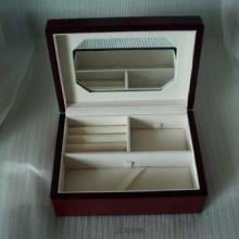 供应塑料防尘珠宝盒【欧美首饰批发】纯色绒布珠宝饰品项链耳坠礼品包装盒
