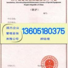 通用门式起重机拿生产许可证评审细则办理;代理绝缘桥式起重机办图片