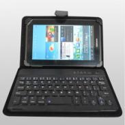供应7寸三系统通用键盘皮套