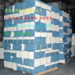 惠州瀝林拷貝紙,東莞宇森紙業廠家直銷