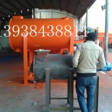 供应真石漆设备 干粉混合设备