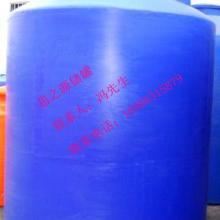 供应40吨PE环保水箱40立方储运pe水箱PE容器高强度高韧性