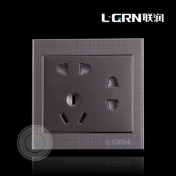 供应联润A8系列二、二、三极插座 开关厂家批发代理 墙壁开关插座