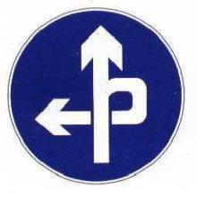 供应合肥停车场标识标牌导向系统图片