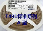 供应KEMET钽电容T491系列A型 图片|效果图