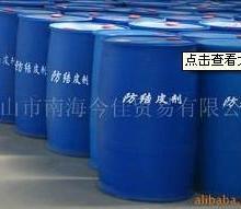 供应用于涂料油墨|单组分聚氨酯的防结皮剂/甲乙酮肟/丁酮肟