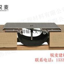 供应淮安锐麦牌变形缝装置/伸缩缝/沉降缝/建筑变形缝厂家