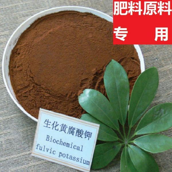 �y��9��h���9/g9��_生化黄腐酸钾鵫图片