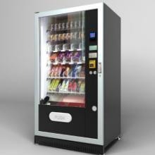 投币咖啡机 自动售货机的优势