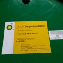 供应BP车用齿轮油厂家_车用润滑油厂家