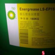BP合成齿轮油图片