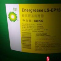 供应BP合成齿轮油_润滑油批发_润滑油厂家