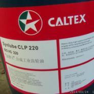加德士CLP合成齿轮油图片