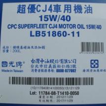 供应国光柴机油 厂家直销 国光柴机油值得信赖