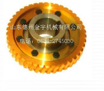 供应减速机蜗轮