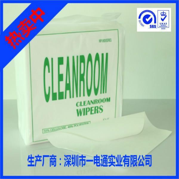 供应厂家批发钢网擦拭无尘纸SMT锡膏清洁无尘纸