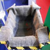 防水毯的分类、膨润土防水毯的介绍、鑫宇土工材料