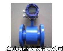 供应氢氧化钡流量计_氢氧化钡流量计厂家_广西氢氧化钡流量计