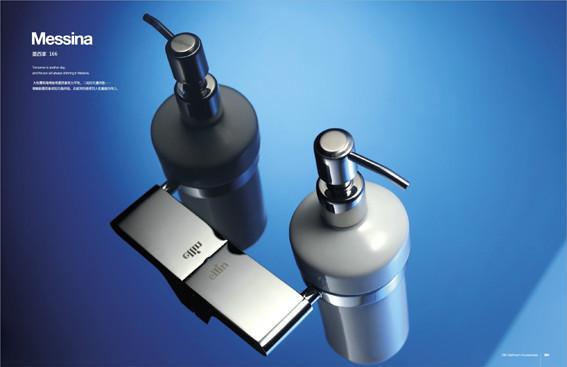 供应中国十大卫浴品牌画册设计产品拍摄