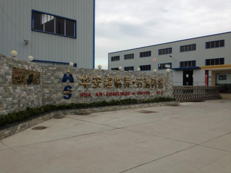 海安县石油科研仪器有限公司图片