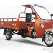 宗申金龙太子150三轮摩托车图片