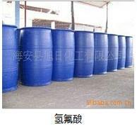 供应氢氟酸,厂家直销氢氟酸,优质氢氟酸,品牌氢氟酸价格