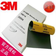 供应干砂纸干砂纸材料及干砂纸的用途性能