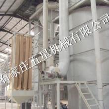 供应天然石膏粉设备天然石膏粉生产设备天然石膏粉加工设备批发
