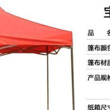 供应武汉广告帐篷定做 武汉折叠帐篷 武汉雨篷