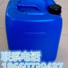 供应水处理药剂杀菌防腐剂