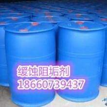供应水处理药剂缓蚀剂