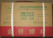 供应金桥气保焊丝图片