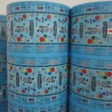 供应糖果包装纸厂家