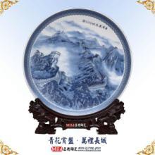 供应商务陶瓷礼品纪念盘
