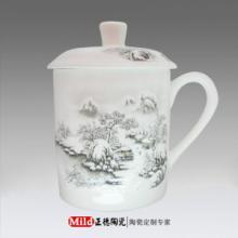 供应嘉士凡陶瓷茶杯定制