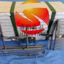 供应耐火纤维棉批发